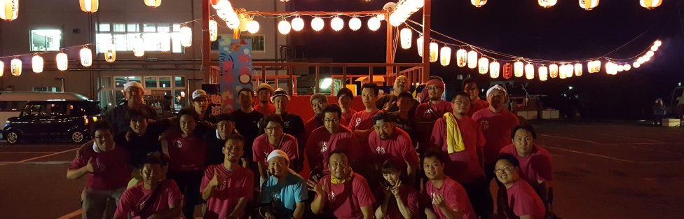 第43回 納涼盆踊り大会が開催されました!